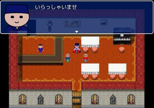 かくしぶみ ― 隠し文 ― Game Screen Shot5
