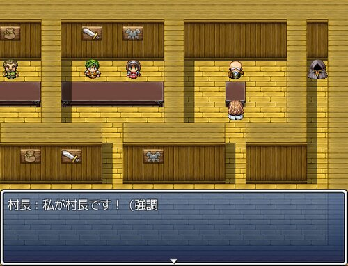 セルフィーナ・アナザー Game Screen Shot3