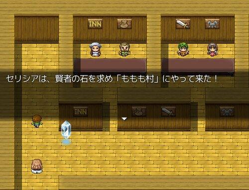 セルフィーナ・アナザー Game Screen Shots