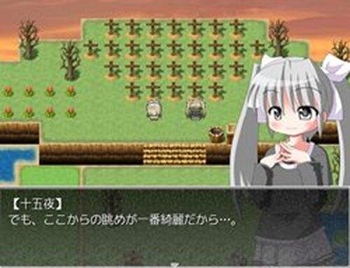 ホワイトスターズ VX Game Screen Shots