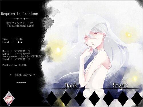 NOIZ - For April - Game Screen Shot2
