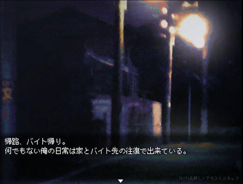 えんかうんと Game Screen Shot2