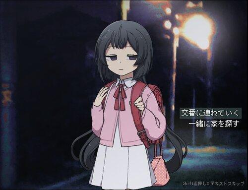 えんかうんと Game Screen Shot4