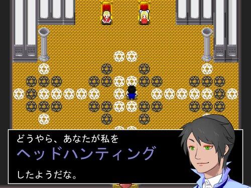 意識高い系勇者の付加価値の高いチャレンジ Game Screen Shot1
