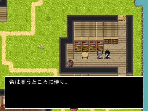 意識高い系勇者の付加価値の高いチャレンジ Game Screen Shot4