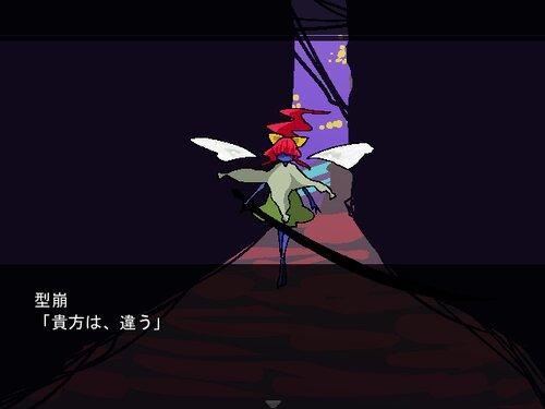 ほしくずスチール Game Screen Shot2