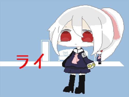 きれ! Game Screen Shot1