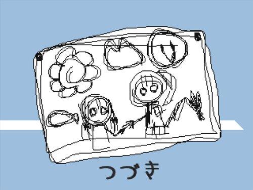 きれ! Game Screen Shots