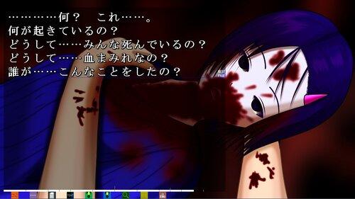 死月妖花~四月八日~ Game Screen Shot3