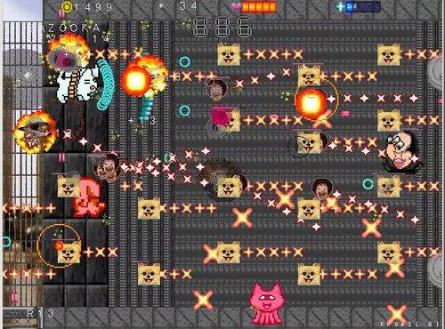 ネコバズーカ・アーケード Game Screen Shot3