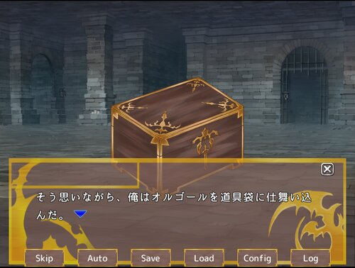気付けばダンジョンにいた件~はじまりの塔~ Game Screen Shot2