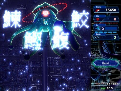 海洋生物たちの復讐2 Game Screen Shot1