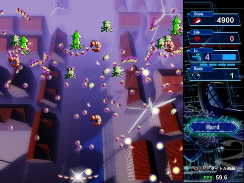 海洋生物たちの復讐2 Game Screen Shot4