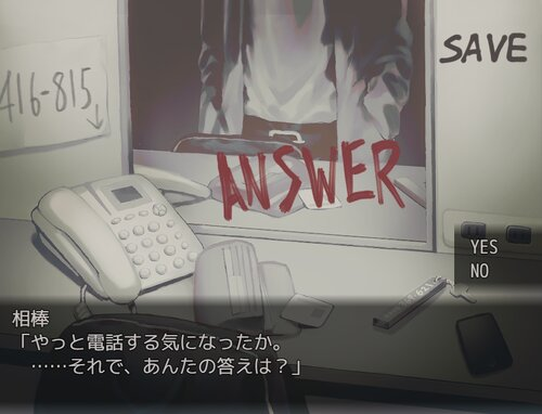 ANSWER(追加完結版) Game Screen Shot2