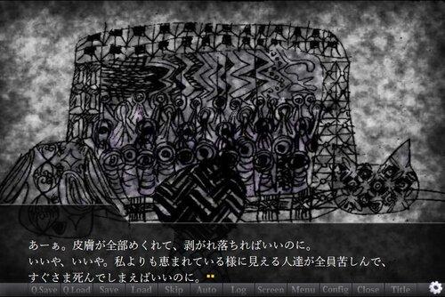 毎日地獄の底にいる Game Screen Shot1