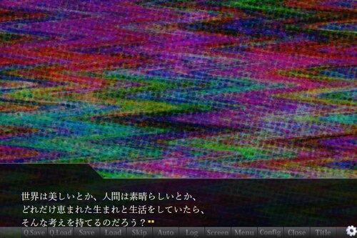 毎日地獄の底にいる Game Screen Shot2