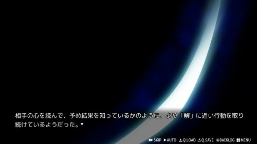 ReIn∽Alter Ep.1 Game Screen Shot5