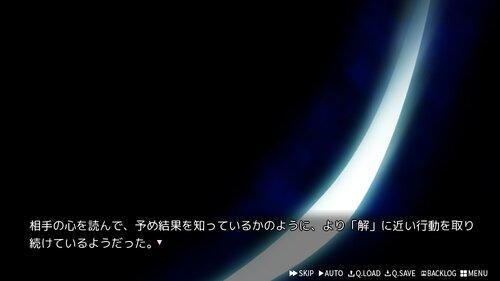 ReIn∽Alter Ep.1 Game Screen Shot5