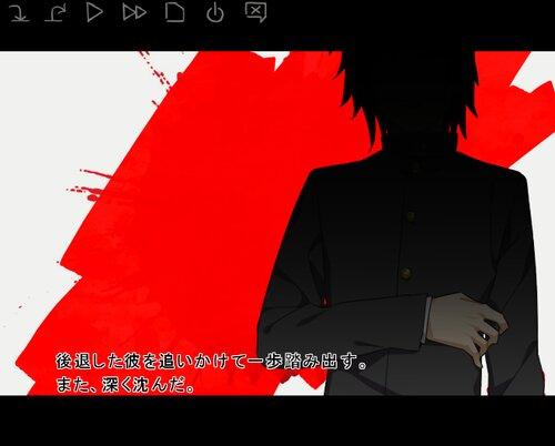 血色の夢を見た 体験版 Game Screen Shot2
