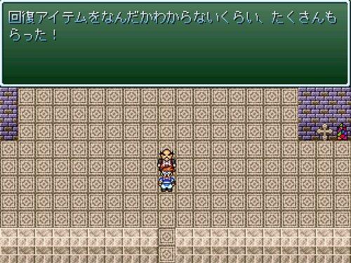 ロール(体験版) Game Screen Shot2