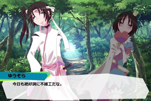 ピーチ&アップル Game Screen Shot1
