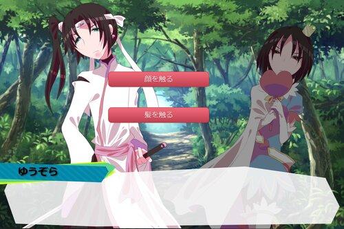 ピーチ&アップル Game Screen Shot4