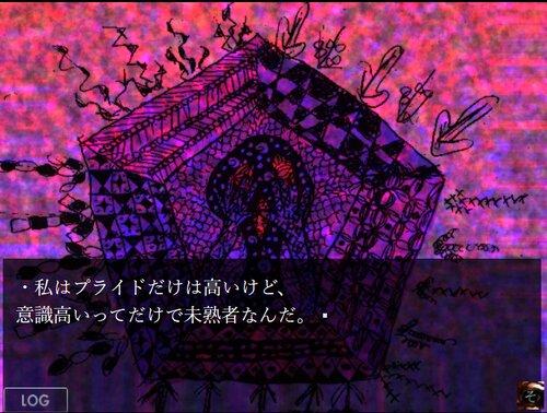 そこに捨てろそんな粗末なその文を【ブラウザ版】 Game Screen Shot1