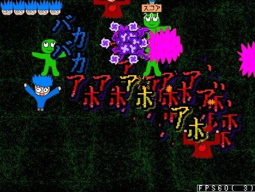 ヤシーユのおきらくシューティング Game Screen Shot2