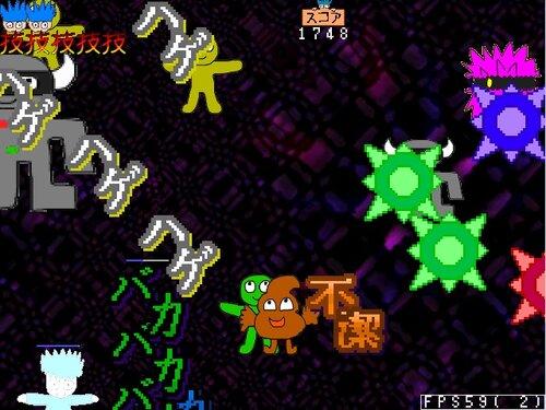ヤシーユのおきらくシューティング Game Screen Shot4