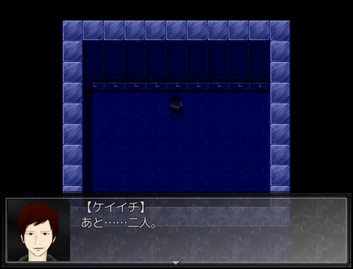 罪咎の証~ザイキュウノアカシ~ Game Screen Shot