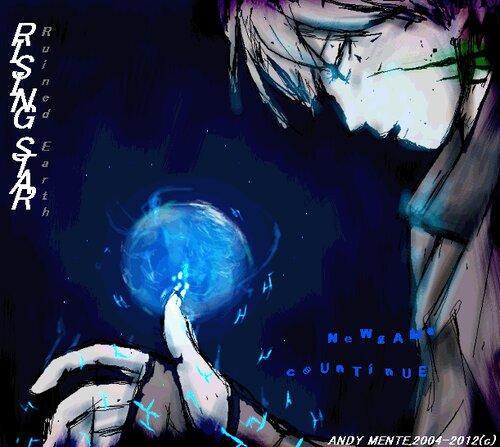 アールエス Game Screen Shot5