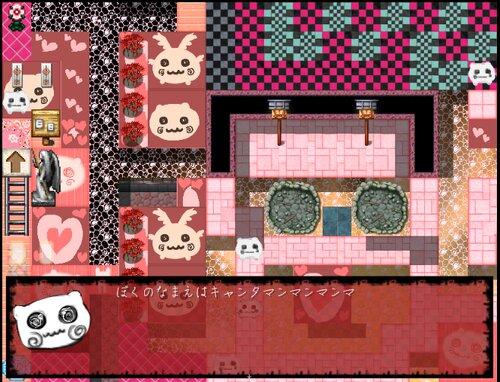 キャンタマ村 Game Screen Shot