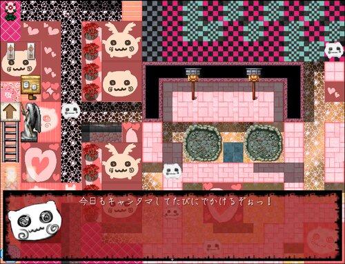 キャンタマ村 Game Screen Shot4