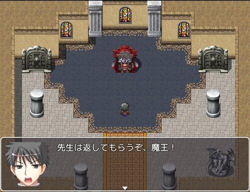 えすけいぷ! Game Screen Shot1