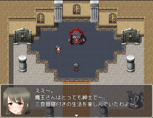 えすけいぷ! Game Screen Shot2