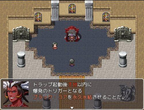 えすけいぷ! Game Screen Shot3