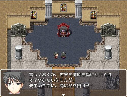 えすけいぷ! Game Screen Shots