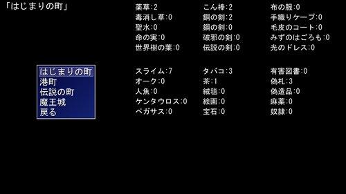 わらしべ勇者 Game Screen Shot2