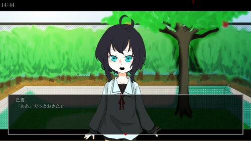 間宮理雲の憂鬱 Game Screen Shot2
