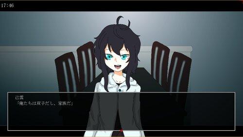 間宮理雲の憂鬱 Game Screen Shot3