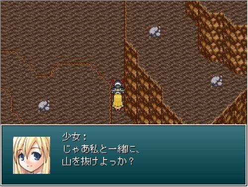 Armorの冒険-2015- Game Screen Shot3