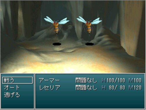 Armorの冒険-2015- Game Screen Shot4