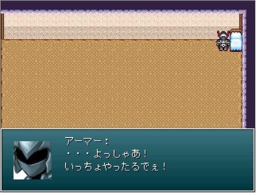 Armorの冒険-2015- Game Screen Shots