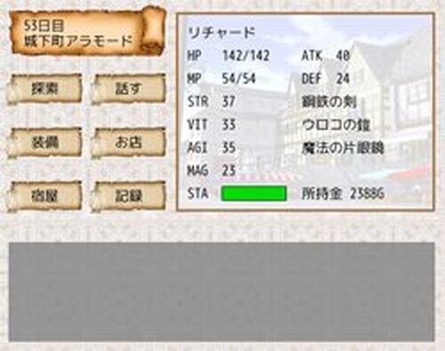 地方勇者物語 Game Screen Shots