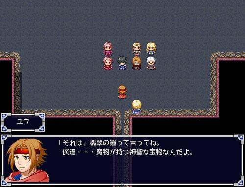 Rainbow tear's2 Game Screen Shot1