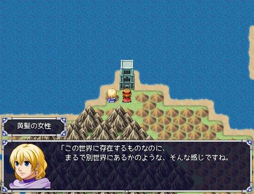 Rainbow tear's2 Game Screen Shot2