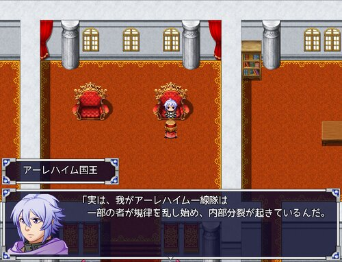 Rainbow tear's2 Game Screen Shot4