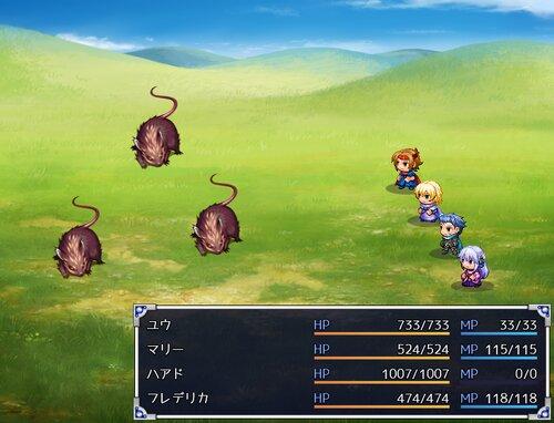 Rainbow tear's2 Game Screen Shot5