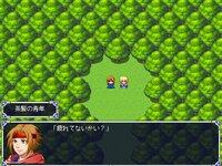 Rainbow tear's2のゲーム画面