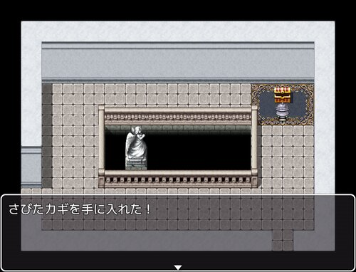 怪盗の館 Game Screen Shot4